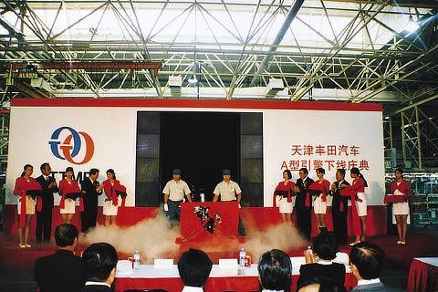Line-off ceremony conducted at Tianjin Toyota Motor Engine Co., Ltd. (now Tianjin FAW Toyota Engine Co., Ltd.), a joint venture engine production company in Tianjin, China (1998)