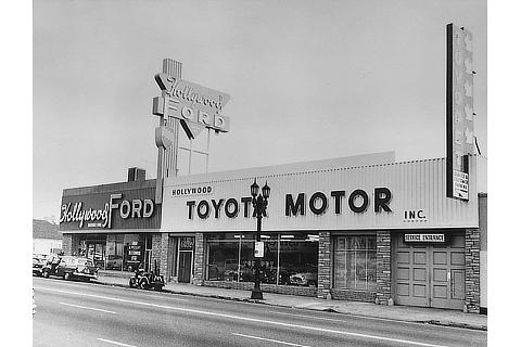 Toyota Motor Sales, U.S.A. (at time of establishment) (1957)