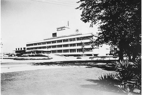 Former Toyota Headquarters (at time of completion) (1960)