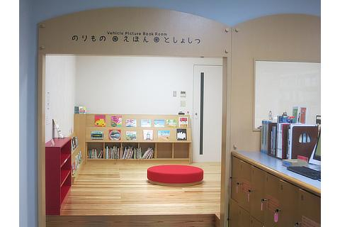 Library: Vehicle Picture Book Room