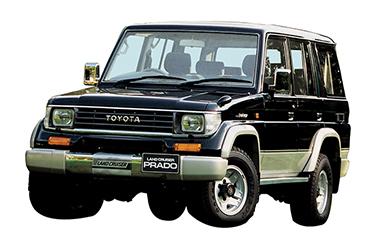 """1990 Prado """"70"""" Series"""