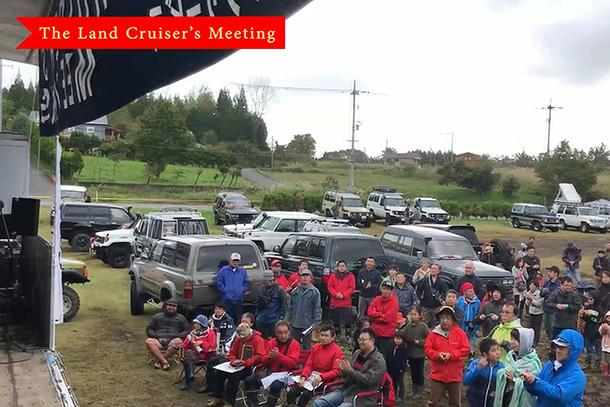 日本 The Land Cruiser's Meeting