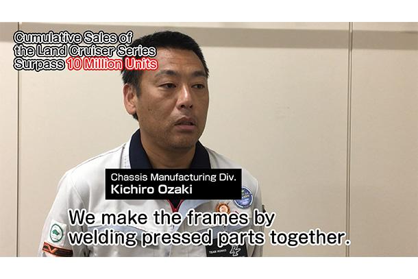 Frame Welding Inspection Video