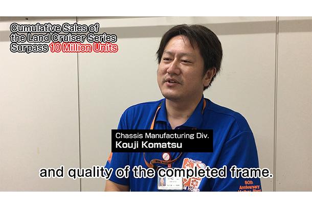 Frame Inspection Video