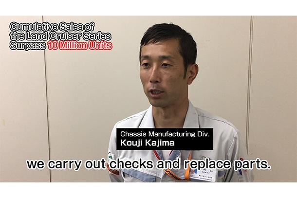 Equipment Maintenance Video
