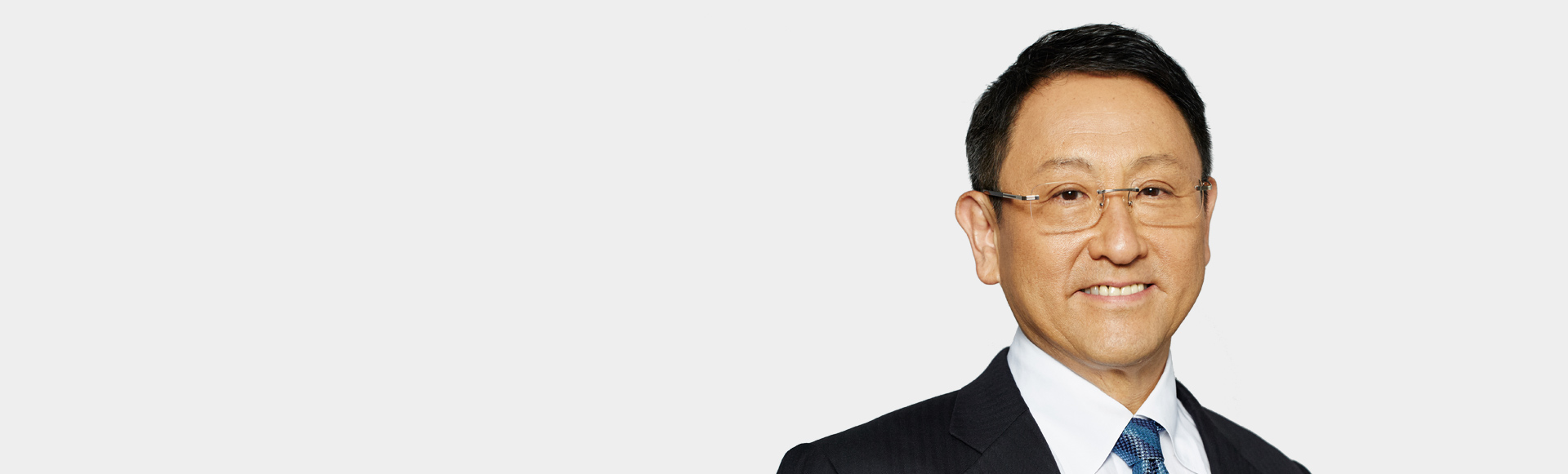Akio Toyoda, President, Member of the Board of Directors | CORPORATE