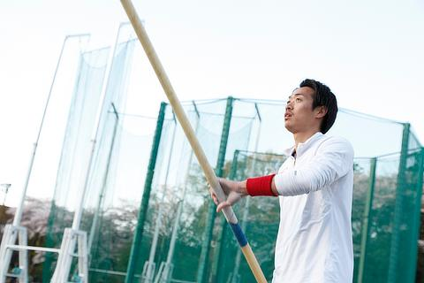 Seito Yamamoto