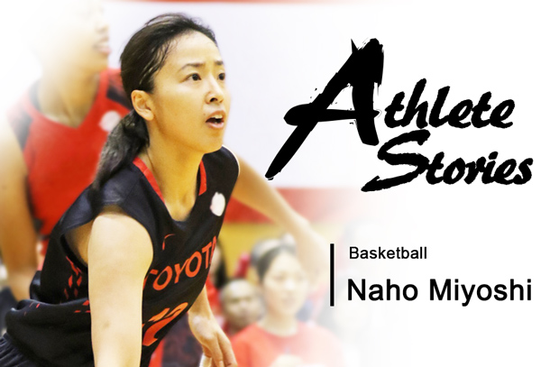 "NAHO MIYOSHI: ""Thinking positively about my options."""
