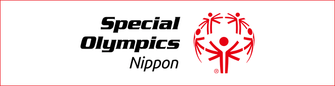 Special Olympics Nippon