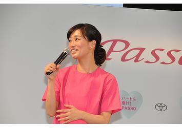 新型Passo報道発表会