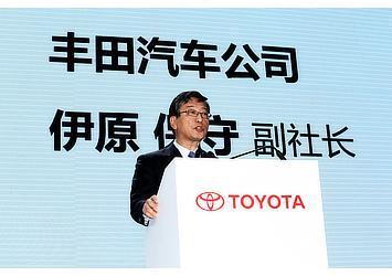 Speech by Yasumori Ihara, executive vice president of Toyota Motor Corporation