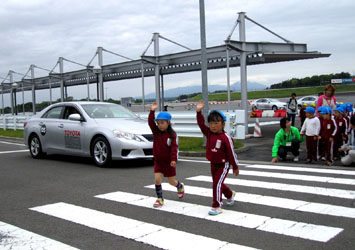 Children's Traffic Safety Event at Fuji Speedway