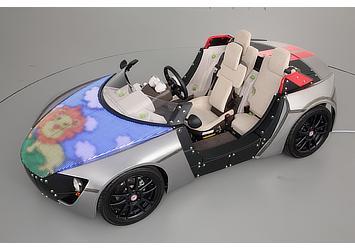 「Design Lab」展示車両(ライオン)