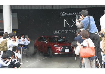 Lexus NX 200t line-off at Miyata Plant, Kyushu