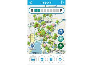 スマホアプリ 「Pocket MIRAI」 (2)