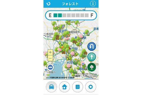 スマホアプリ 「Pocket MIRAI」(2)