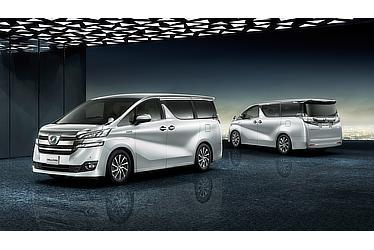 "Toyota Alphard and Vellfire 30 Series Vellfire V ""L Edition"" (hybrid; silver metallic)"