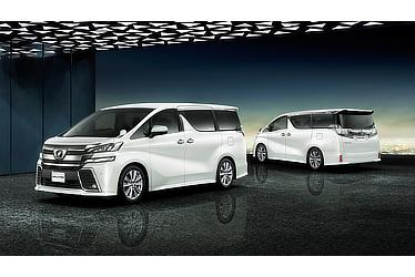 "Toyota Alphard and Vellfire 30 Series Vellfire Z ""A Edition"" (2WD; white pearl crystal shine; options shown)"