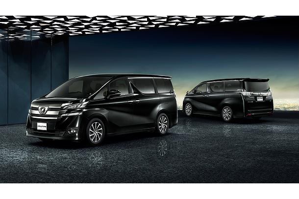 Toyota Launches New 'Alphard' and 'Vellfire' Minivans in Japan