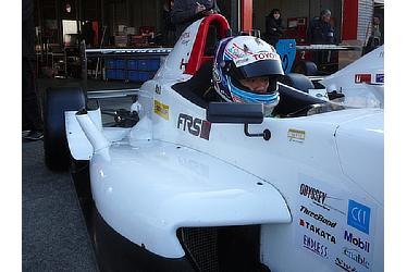2014 Japanese F4
