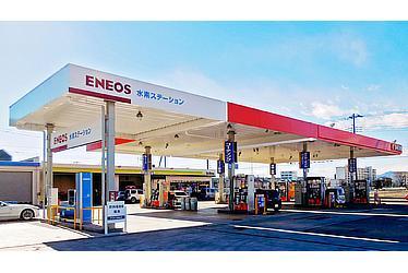 Hydrogen Station in Ebina city
