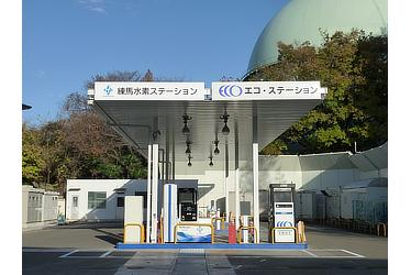 Hydrogen Station in Nerima ward