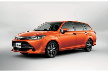 Corolla Fielder 1.8S(Orange Metallic; options shown)