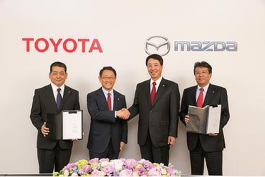 マツダとの業務提携調印式