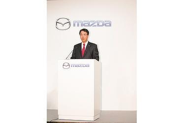 マツダとの業務提携に関する共同記者会見