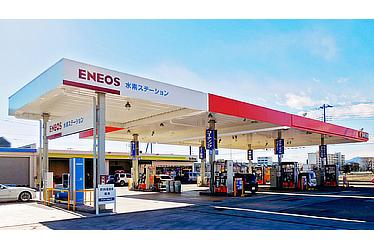 Hydrogen Station in Ebina city