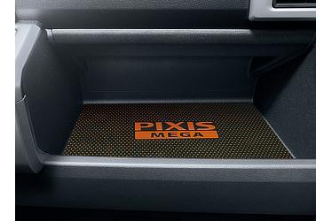 Large in-dash storage tray (passenger side)