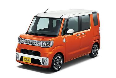 Pixis Mega G SA (2WD) (Pearl White III and Tonico Orange Metallic) (w/options)