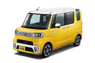 Pixis Mega G SA (2WD) (Pearl White III and Festa Yellow) (w/options)