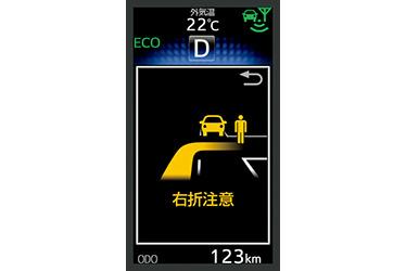 ITS Connect 路車間通信システム (右折時注意喚起)