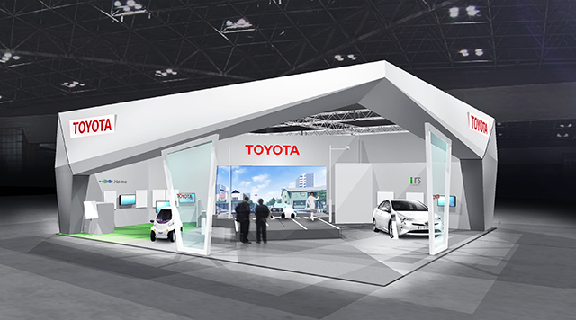 Toyota Safety Connect >> Toyota to Showcase Connected Vehicles and Car Sharing at Smart Mobility City 2015 | TOYOTA ...