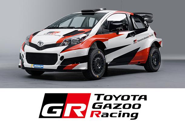 トヨタ自動車、2016年のTOYOTA GAZOO Racing活動計画を発表