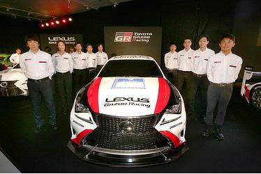 2016 Toyota GAZOO Racing Activity Press Conference