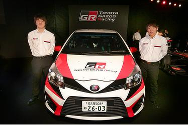 2016 Toyota GAZOO Racing Activity Press Conference