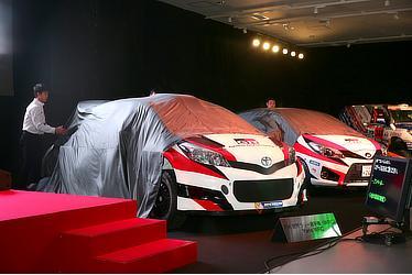 2016 TOYOTA GAZOO Racing 活動発表会