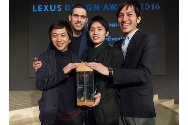 Lexus Design Award 2016 Grand Prix Winner + Mentor