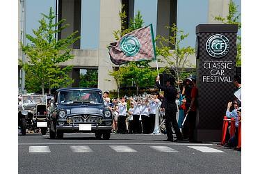2015年パレードスタート