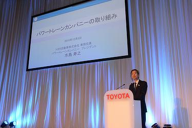Toshiyuki Mizushima, President, Power Train Company