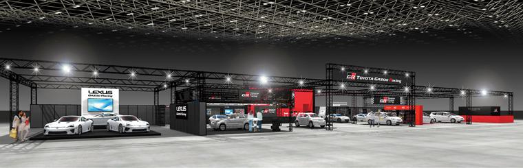 Toyota / Lexus GAZOO Racing booth