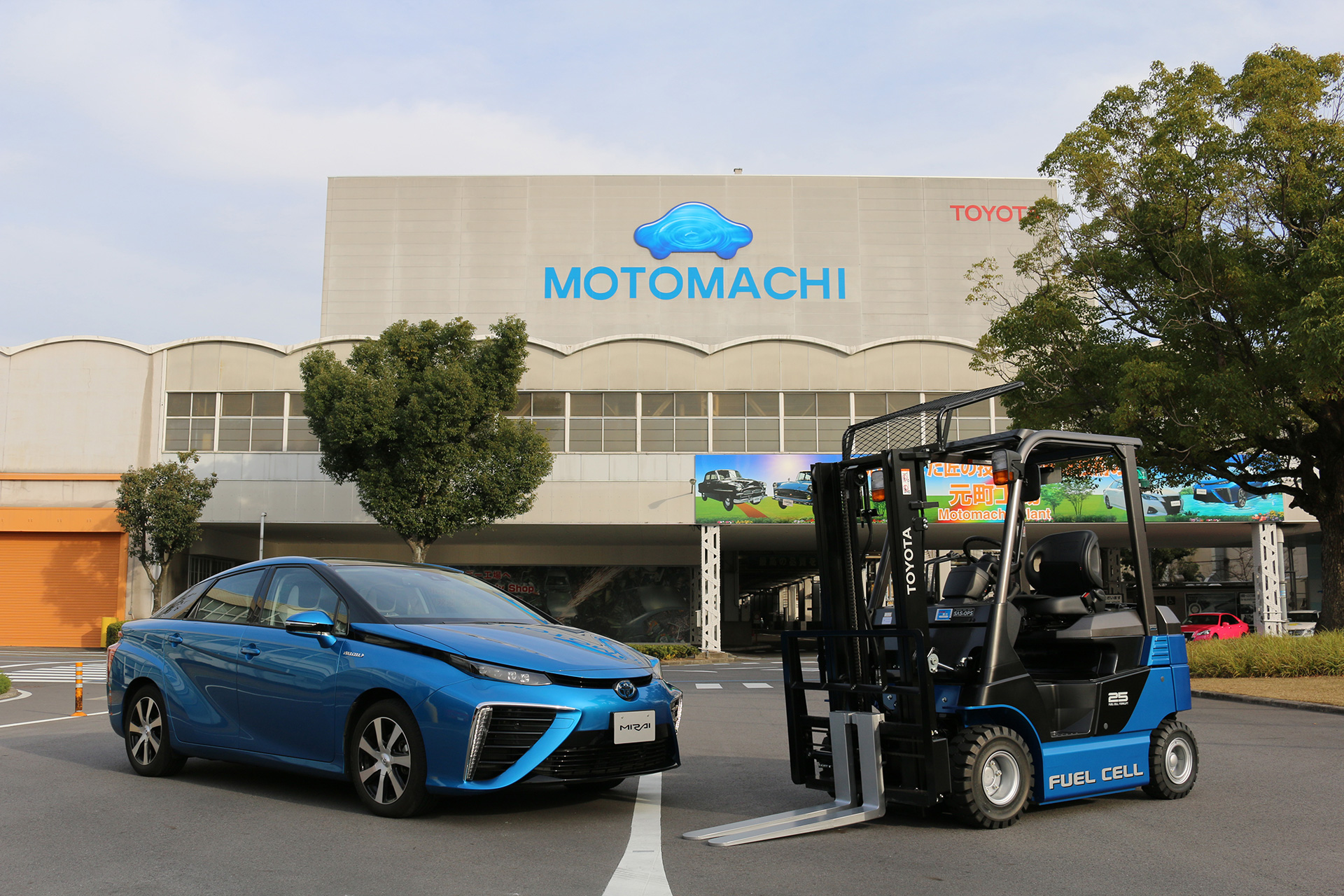 Mirai and Fuel cell forklift