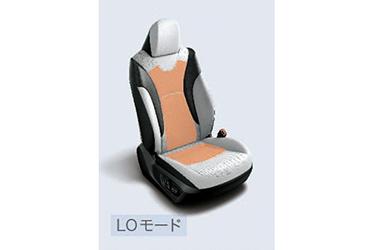 快適温熱シート (運転席・助手席) (LOモード)