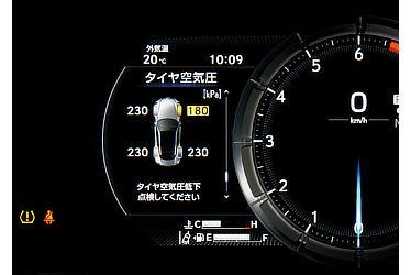 タイヤ空気圧警告表示 (マルチインフォメーションディスプレイ表示付)