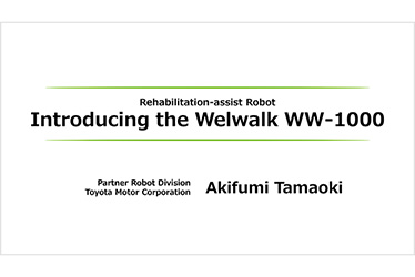 Introducing the Welwalk WW-1000 (Rehabilitation-assist Robot)