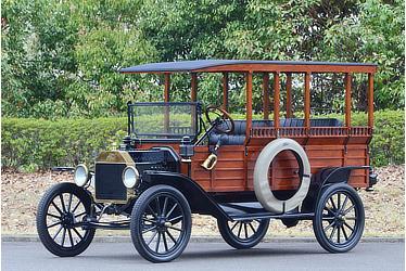 【展示車】フォード モデルT デポヘック