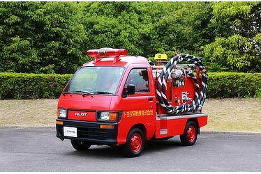 【展示車】軽ポンプ車