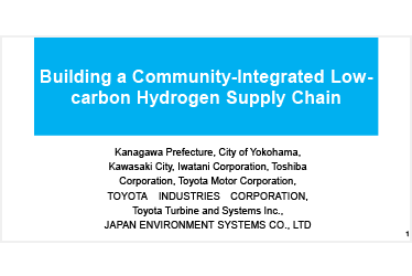 Building a Community-Integrated Low-carbon Hydrogen Supply Chain